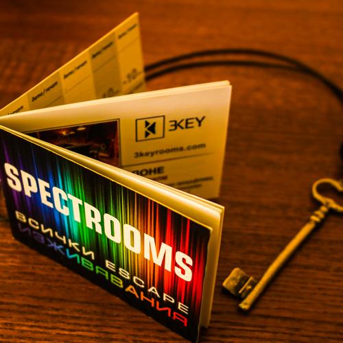 Spectrooms 500x500